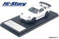 Hi-Story(ハイストーリー) 1/43 マツダ アンフィニ RX-7 (FD3S) カスタマイズ ピュアホワイト