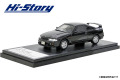 Hi-Story(ハイストーリー) 1/43 日産 スカイライン GTS25t Type M specII (1996) ダークグレーパール