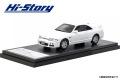 Hi-Story(ハイストーリー) 1/43 日産 スカイライン GTS25t Type M specII (1996) ホワイト
