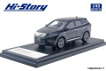 Hi-Story(ハイストーリー) 1/43 トヨタ ハリアー HYBRID PREMIUM (2017) ブラック