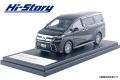 "Hi-Story(ハイストーリー) 1/43 トヨタ VELLFIRE ZA ""G edition"" (2016) ブラック"