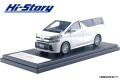 "Hi-Story(ハイストーリー) 1/43 トヨタ VELLFIRE ZA ""G edition"" (2016) ホワイトパールクリスタルシャイン"