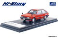 [予約]Hi-Story(ハイストーリー) 1/43 マツダ ファミリア 1500 XG (1980) サンライズレッド