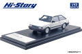 Hi-Story(ハイストーリー) 1/43 マツダ ファミリア TURBO 1500 XG (1983) フォーミュラホワイト