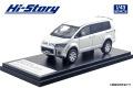 [予約]Hi-Story(ハイストーリー) 1/43 三菱 デリカ D:5 ウォームホワイトパール/スターリングシルバーメタリック