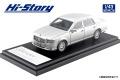 Hi-Story(ハイストーリー) 1/43 トヨタ センチュリー (2018) 精華 レイディエントシルバーメタリック
