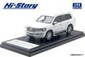 Hi-Story(ハイストーリー) 1/43 トヨタ ランドクルーザー 200 ZX (2015) ホワイトパールクリスタルシャイン