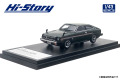 Hi-Story(ハイストーリー) 1/43 トヨタ スプリンター 1600 TRUENO GT (1974) ダイナモ・オリーブ