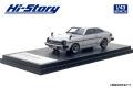 [予約]Hi-Story(ハイストーリー) 1/43 トヨタ スプリンター 1600 TRUENO GT (1974) サブソニック・シルバーM