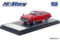 [予約]Hi-Story(ハイストーリー) 1/43 トヨタ カローラ レビン GT (1977) スピカレッド