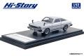 [予約]Hi-Story(ハイストーリー) 1/43 トヨタ カローラ レビン GT (1977) クリスタルシルバーM