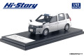 Hi-Story(ハイストーリー) 1/43 トヨタ JPN TAXI TAKUMI (2018) スーパーホワイトII