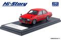 Hi-Story(ハイストーリー) 1/43 三菱 ランサー EX 1800 GSR TURBO (1981) レッド