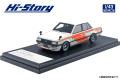 Hi-Story(ハイストーリー) 1/43 三菱 ランサー EX 1800 GSR TURBO (1981) ワークスカラー