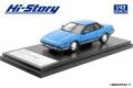 Hi-Story(ハイストーリー) 1/43 スバル アルシオーネ 2.7VX (1987) ブルー・メタリック/シルバー・メタリック