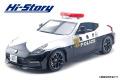 [予約]Hi-Story(ハイストーリー) 1/24 日産 フェアレディ Z NISMO PATROL CAR (2016) 第七交通機動隊12