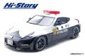 [予約]Hi-Story(ハイストーリー) 1/24 日産 フェアレディ Z NISMO PATROL CAR (2016) 高速道路交通警察隊28