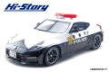 Hi-Story(ハイストーリー) 1/24 日産 フェアレディ Z NISMO PATROL CAR (2016) 高速道路交通警察隊28