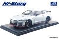 [予約]Hi-Story(ハイストーリー) 1/24 日産 GT-R NISMO (2017) アルティメイトメタルシルバー