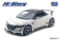 [予約]Hi-Story(ハイストーリー) 1/24 無限MUGEN S660 (2015) プレミアムスターホワイト・パール