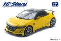 [予約]Hi-Story(ハイストーリー) 1/24 無限MUGEN S660 (2015) カーニバルイエローII