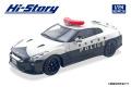 Hi-Story(ハイストーリー) 1/24 日産 GT-R PATROL CAR 栃木県警察