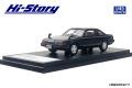 [予約]Hi-Story(ハイストーリー) 1/43 マツダ COSMO TURBO LIMITED (1982) ブラック