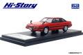 Hi-Story(ハイストーリー) 1/43 マツダ COSMO TURBO LIMITED (1982) レッド