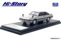 [予約]Hi-Story(ハイストーリー) 1/43 マツダ COSMO TURBO LIMITED (1982) シルバー