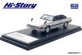 Hi-Story(ハイストーリー) 1/43 マツダ COSMO TURBO LIMITED (1982) ホワイト