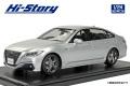 [予約]Hi-Story(ハイストーリー) 1/24 トヨタ クラウン HYBRID 2.5 RS Advance (2018) シルバーメタリック