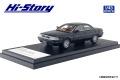 [予約]Hi-Story(ハイストーリー) 1/43 マツダ ロードスター RF RS (2016) ソウルレッドクリスタルメタリック