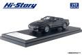 [予約]Hi-Story(ハイストーリー) 1/43 マツダ RX-7 CABRIOLET (1989) ブリリアントブラック