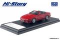[予約]Hi-Story(ハイストーリー) 1/43 マツダ RX-7 CABRIOLET (1989) ブレイズレッド