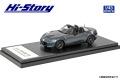 [予約]Hi-Story(ハイストーリー) 1/43 マツダ ロードスター RS (2020) ポリメタルグレーメタリック