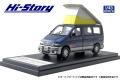 [予約]Hi-Story(ハイストーリー) 1/43 マツダ ボンゴフレンディ RF-V (1995) ソロモンブルーマイカ&サイレントシルバーメタリック