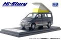 [予約]Hi-Story(ハイストーリー) 1/43 マツダ ボンゴフレンディ RF-V (1995) ニートグリーンマイカ&サイレントシルバーメタリック