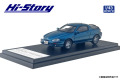 Hi-Story(ハイストーリー) 1/43 EUNOS PRESSO Fi-X (1991)ブルーイッシュグリーン