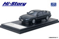 Hi-Story(ハイストーリー) 1/43 MAZDA MX-6 2500 V6 (1992) ブリリアントブラック