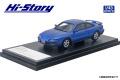 Hi-Story(ハイストーリー) 1/43 MAZDA MX-6 2500 V6 (1992) カリビアンブルー・メタリック
