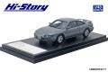 Hi-Story(ハイストーリー) 1/43 MAZDA MX-6 2500 V6 (1992) サンダーグレー・マイカ