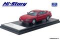 Hi-Story(ハイストーリー) 1/43 MAZDA MX-6 2500 V6 (1992) ヴィンテージレッド