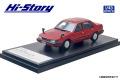 [予約]Hi-Story(ハイストーリー) 1/43 MAZDA CAPELLA SEDAN 2000 GT-X (1982) ミラノレッド
