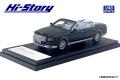 [予約]Hi-Story(ハイストーリー) 1/43 トヨタ センチュリー オープンカー (2019)