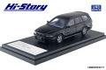 [予約]Hi-Story(ハイストーリー) 1/43 MITSUBISHI LEGNUM VR-4 type-S (1996) ピレネーブラック