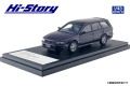 [予約]Hi-Story(ハイストーリー) 1/43 MITSUBISHI LEGNUM VR-4 type-S (1996) トリガーモーブ