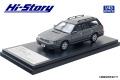 [予約]Hi-Story(ハイストーリー) 1/43 SUBARU LEGACY Touring Wagon GT (1989) ミディアムグレー・メタリック