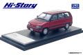 [予約]Hi-Story(ハイストーリー) 1/43 εfini MPV Type-A (1991) パッションローズマイカ