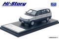 [予約]Hi-Story(ハイストーリー) 1/43 εfini MPV Type-A (1991) シルバーストーンメタリック&カナディアンブルーメタリック