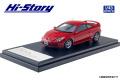 [予約]Hi-Story(ハイストーリー) 1/43 トヨタ セリカ SS-II Super Strut Package (1999) スーパーレッドV